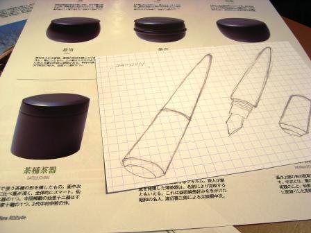 オリジナル万年筆.jpg