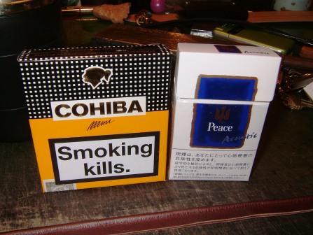 タバコ.jpg