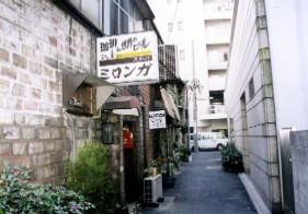 神保町(1).jpg