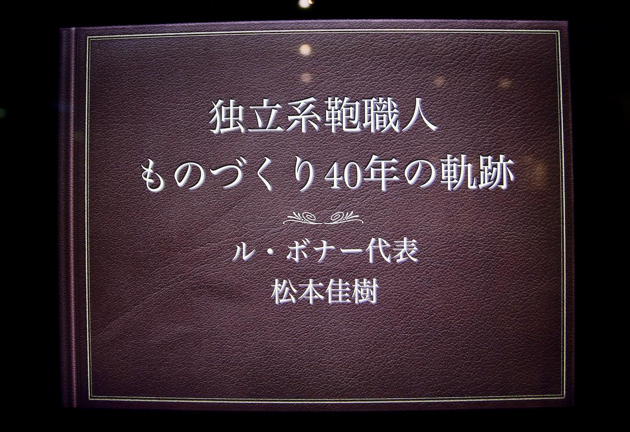 http://www.kabanya.net/weblog/IMG_7847.jpeg