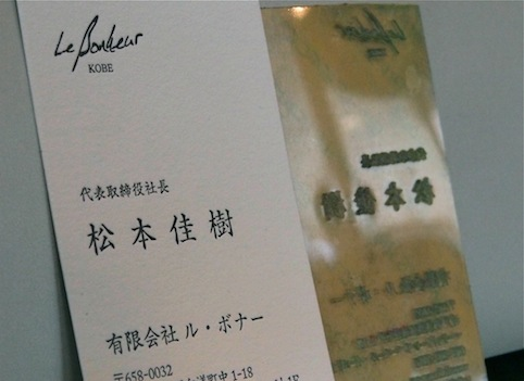 P6021155.JPG